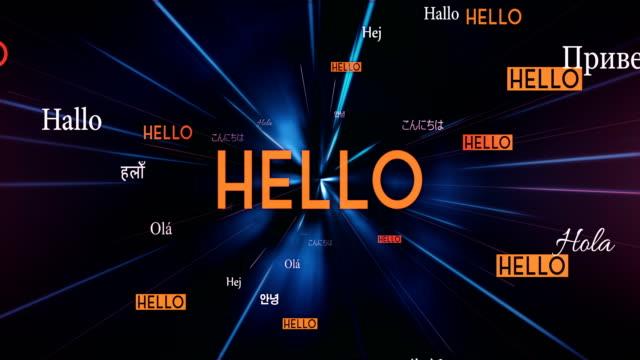 Internationalen Hallo Worte fliegen in Richtung Kamera (schwarz) - Loop