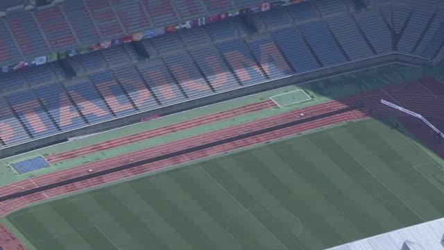 AERIAL, International Stadium Yokohama, Japan