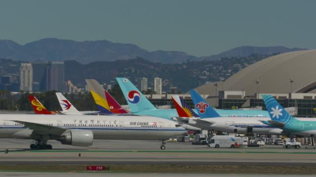 International Terminal LAX
