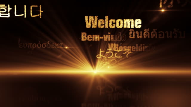 International Welcome Words (Gold/Yellow Version) - Loop