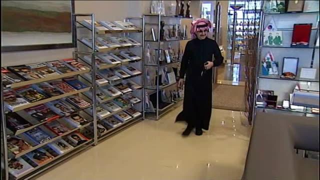 interview with prince al-waleed bin talal; saudi arabia: riyadh: ext general views of kingdom centre and palm tree int prince al-waleed bin talal... - riyadh stock videos & royalty-free footage