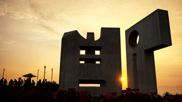 intihuatana monument sunset in miraflores, lima peru - lima stock videos & royalty-free footage
