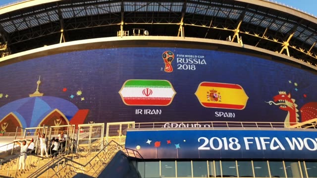 iran fans ahead of the game against spain iran v spain during the 2018 fifa world cup russia group b match between iran and spain at kazan arena on... - fifa stock videos & royalty-free footage