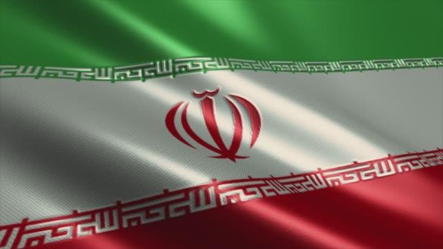 iran flag high detail - looping stock video - iran stock videos & royalty-free footage