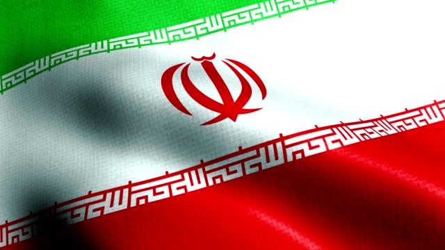 Iran-Flagge