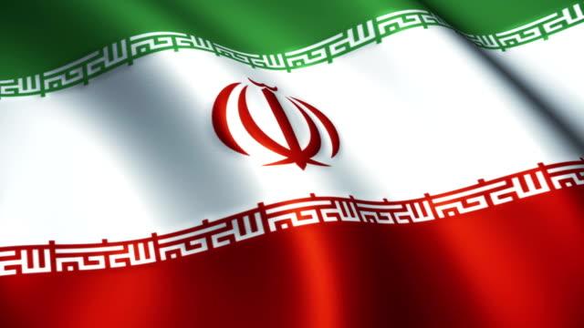 Iranian Flag Waving Loopable