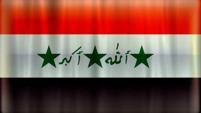 iraq flag background (hd720 original) - saddam hussein stock videos and b-roll footage