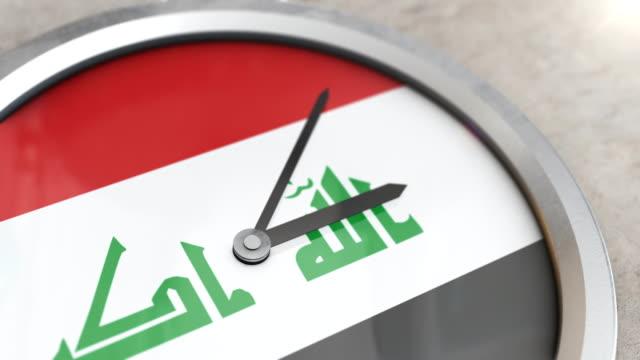 iraq flag clock timelapse - basra stock videos & royalty-free footage
