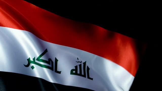 iraq flag flapping - basra stock videos & royalty-free footage