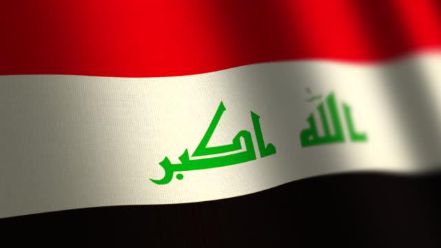 Iraq flag - loop. 4K.