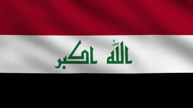 iraq flag - baghdad stock videos & royalty-free footage