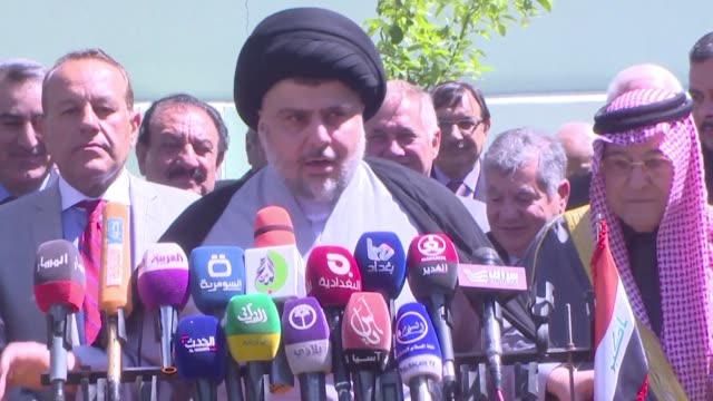 iraqi cleric moqtada sadr said during a press conference in najaf tuesday that the committee he has formed to choose technocrats for the iraqi... - najaf stock videos & royalty-free footage