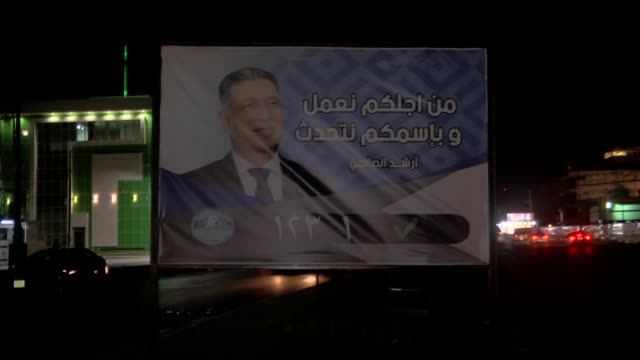 iraqi politicians on april 14 officially began electoral campaigning for next month's parliamentary election electoral campaign will continue until... - iraq war 2003 2011 stock videos & royalty-free footage