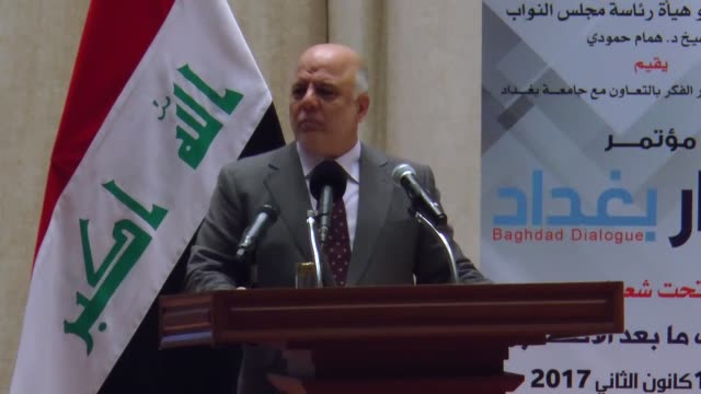 iraqi president fuad masum iraqi prime minister haider alabadi and parliamentary speaker salim aljabouri attend baghdad dialogue conference in... - iraqi prime minister stock videos & royalty-free footage