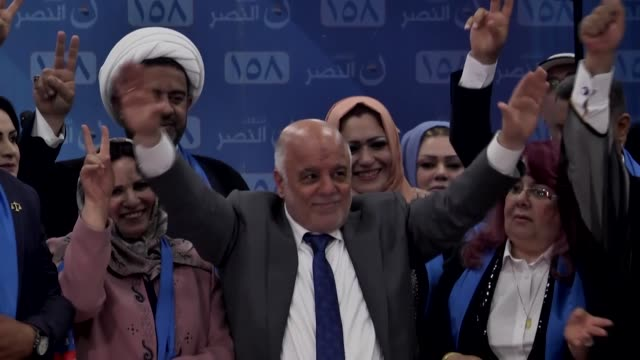 iraqi prime minister haidar alabadi attends an election campaign event for the upcoming parliamentary election on april 28 2018 in kirkuk - iraqi prime minister stock videos & royalty-free footage