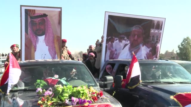 iraqis mourn during the funeral of sunni mp ayfan saadun al essawi who was killed by a suicide bomber clean funeral of slain iraqi mp on january 16... - al fallujah stock videos and b-roll footage
