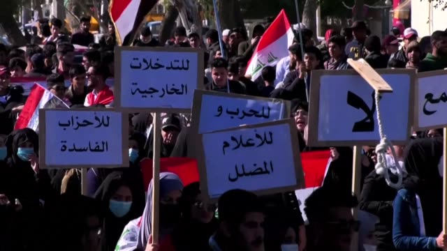 iraqis take to the streets in the shrine city of karbala to condemn repression foreign interference and misleading media coverage and to reject the... - karbala stock videos & royalty-free footage