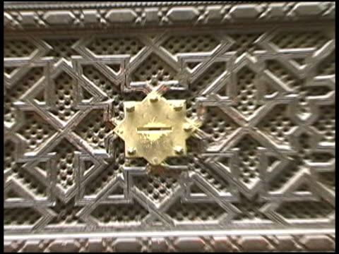 Islamic, Muslim Religious Symbols, Design on Mosque Door