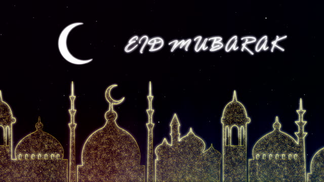 Islamic Ramadan - Eid Neon Background