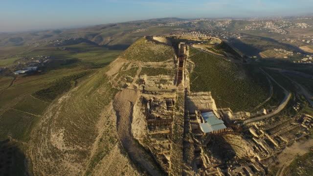 Israel, aerial view, Herodium (Herodion) in the Judean desert