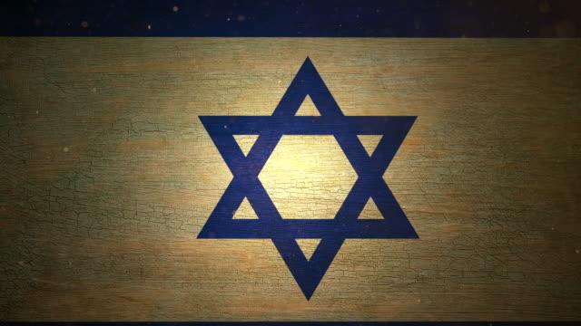 Israel Flag - Grunge. 4K