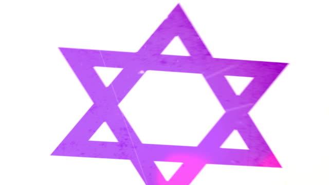 israel-flagge mit grunge.  hd - - ausgefranst stock-videos und b-roll-filmmaterial