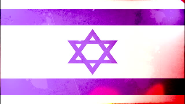 israel flag - grunge. hd - frayed stock videos & royalty-free footage