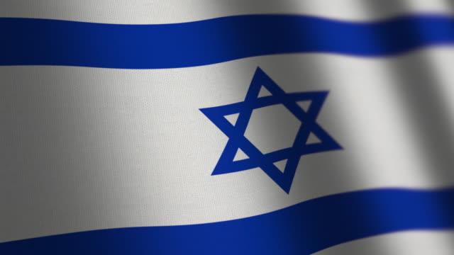 israel flag - loop - judaism stock videos & royalty-free footage