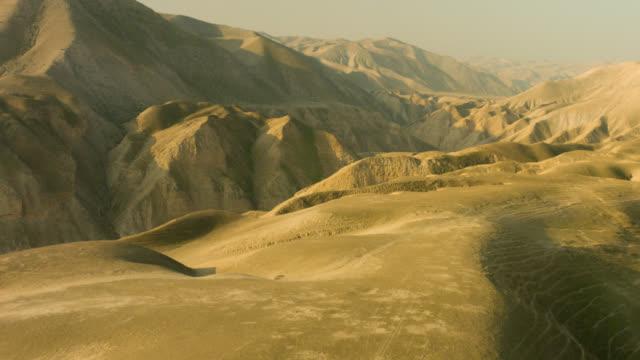 Israel Judean Desert Clefts Aerial Birds Eye View