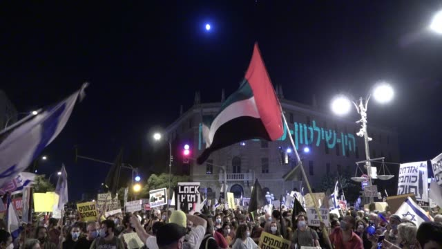 israeli demonstrators wave a large flag of the united arab emirates and the israeli flag during a mass demonstration attended by over 25000 people as... - israel stock videos & royalty-free footage