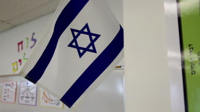 israeli flad in classroom - star of david stock videos and b-roll footage
