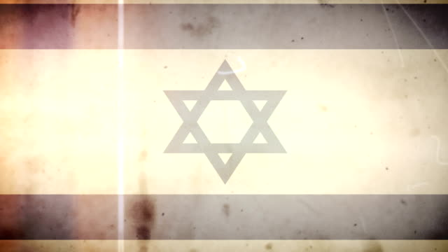 israeli flag - grungy retro old film loop with audio - audio available bildbanksvideor och videomaterial från bakom kulisserna