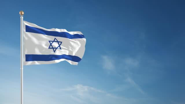 4k israeli flag - loopable - judaism stock videos & royalty-free footage