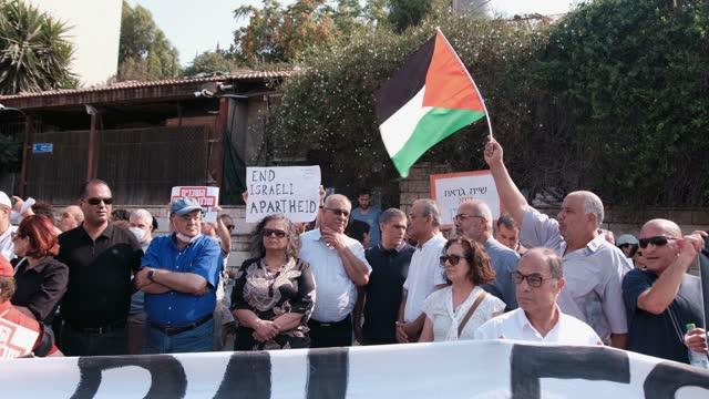 ISR: Anti-Settlement Demonstration In Jerusalem's Sheikh Jarrah Neighborhood