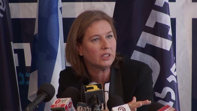 stockvideo's en b-roll-footage met israeli politician tzipi livni said at a press conference on tuesday that all citizens should have woken up after an article was published that... - artikel