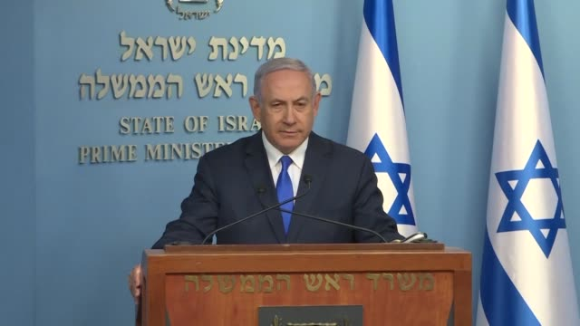 israeli prime minister benjamin netanyahu announces the return of the body of sergeant first class zachary baumel to israel who had been missing... - benjamin netanyahu stock videos & royalty-free footage