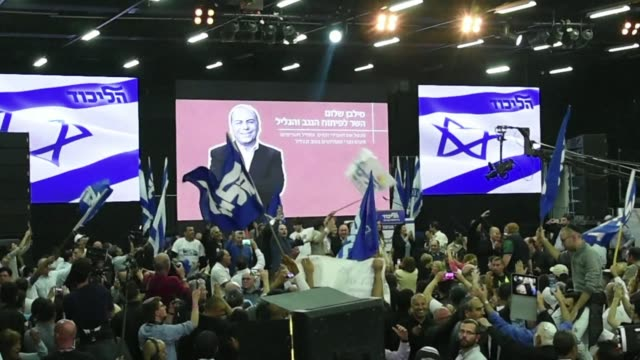 stockvideo's en b-roll-footage met israeli prime minister benjamin netanyahu claims election victory as exit polls put him neckandneck with centre left rivals after a late fightback in... - bod