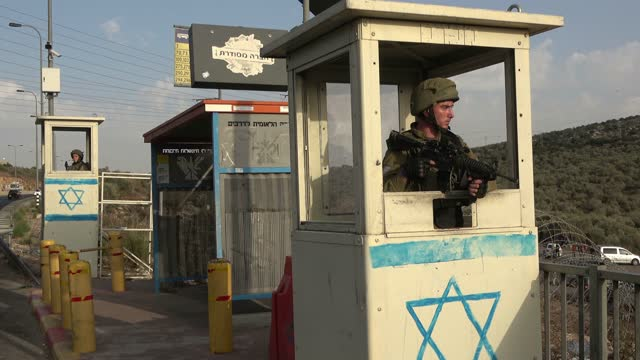 ISR: Daily Life In The West Bank