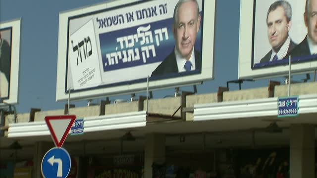 israelis go to the polls today in an election that's being seen as a vote of confidence in prime minister benjamin netanyahu his likud party has been... - ashkelon stock videos and b-roll footage