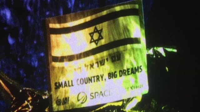 vídeos de stock e filmes b-roll de israel's attempt at a moon landing fails at the last minute when the craft suffers an engine failure as it prepare to land and apparently crashes... - israel