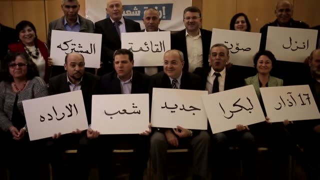 stockvideo's en b-roll-footage met israels once squabbling arab parties aim to bolster their influence in parliament to defend the rights of their minority with an unprecedented... - overtuiging