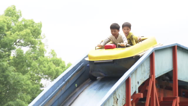 It is an amusement park located inside of the Dazaifu Shrine Fukuoka Japan The theme park has around 20 types of playground equipment for children...