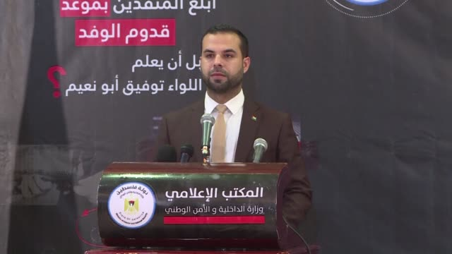 Iyad alBozum spokesman for the interior ministry in Gaza gives a presser to discuss results of an investigation led by Hamas into a bomb attack...