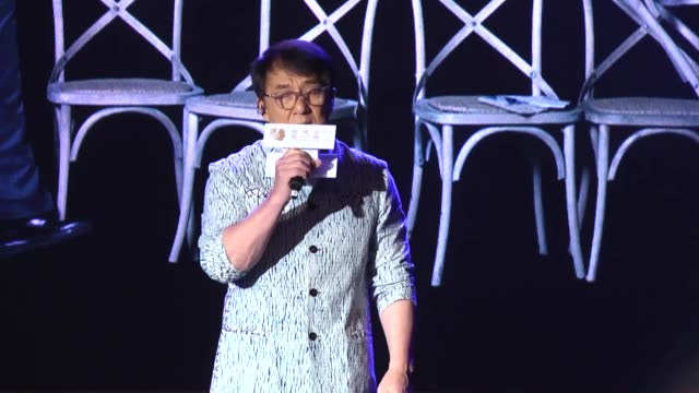 """jackie chan promotes new album """"i am me"""" on june 12, 2019 in taiwan, china. - jackie chan stock videos & royalty-free footage"""