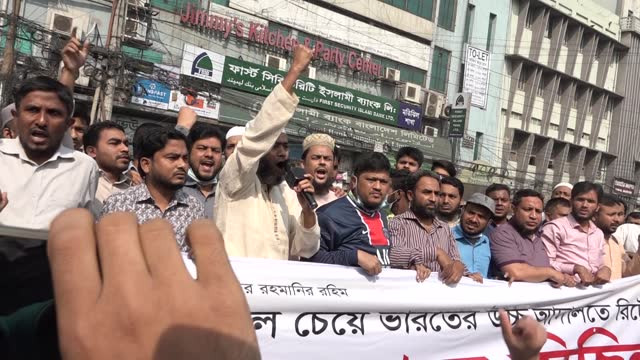 jamaat-e-islami, bangladesh's largest religious-political party, organized a rally in the capital dhaka to condemn a petition filed in the indian... - indian politics stock videos & royalty-free footage