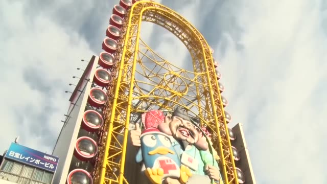 OSAKA Jan 15 Kyodo Japanese discount retailer Don Quijote Counveiled Monday a renovated Ferris wheel which is expected to become a new tourist...