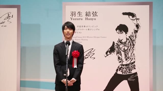 reigning olympic champion japanese figure skater yuzuru hanyu poses at a ceremony in his hometown of sendai on april 20 to unveil the design of a new... - 発表イベント点の映像素材/bロール