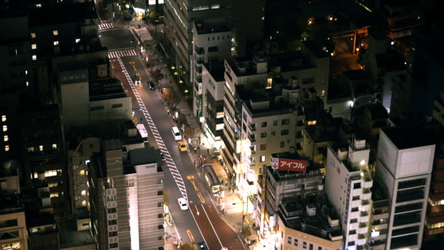 Japan City at night Closeup shot