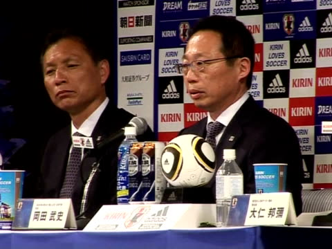 japan coach takeshi okada said monday he had full confidence in cska moscow midfielder keisuke honda as the key man to help realise his dream of a... - semifinal round stock videos & royalty-free footage