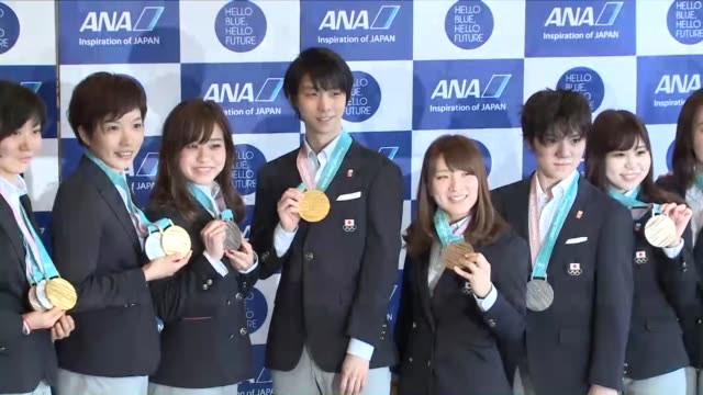 The Japanese Olympic team returned home Monday after claiming a record 13 medals at the Pyeongchang Winter Games Team captain Nao Kodaira and men's...